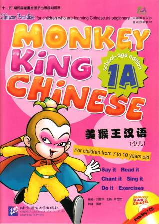 Image for Monkey King Chinese 1A including 1CD (School-age edition)