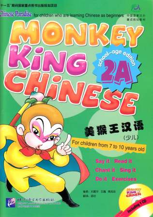Image for Monkey King Chinese 2A including 1CD (School-age edition)