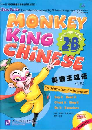 Image for Monkey King Chinese 2B including 1CD (School-age edition)