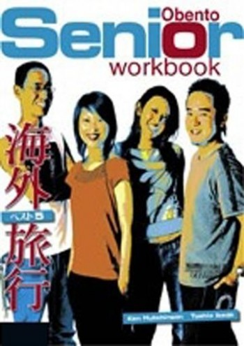 Image for Obento Senior Workbook with Audio CD