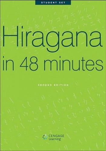 Image for Hiragana in 48 Minutes Student Card Set