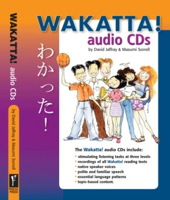Image for Wakatta! Audio CDs : A Senior High School Japanese Course