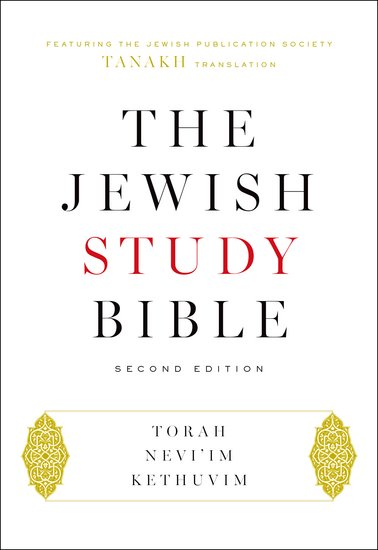 Image for The Jewish Study Bible Second Edition